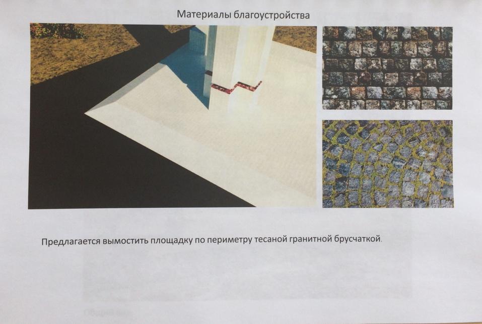 Скульпторы из Италии предложили эскизы памятника медработникам в Челябинске 5