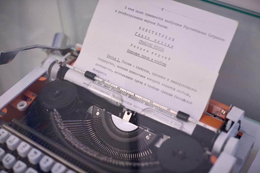 Печатная машинка, на которой создавался текст Конституции
