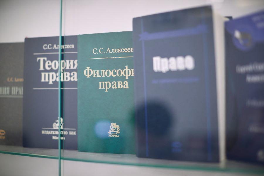 Книги С.С. Алексеева