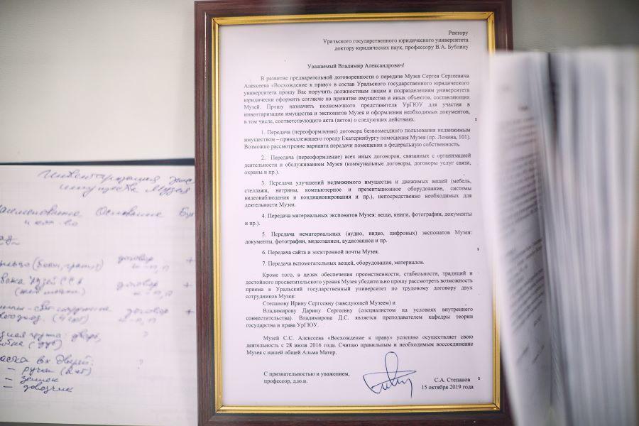 Письмо С.А.Степанова В.А.Бублику