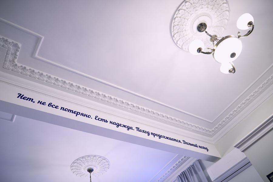 Надписи находятся под потолком