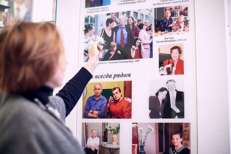 Семейные фото С.С. Алексеева