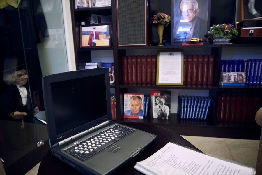 Ноутбук, на котором создавался ГК РФ 1994 г.