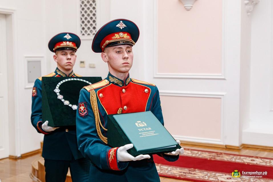 C митрополитом и губернатором. В мэрии Екатеринбурга прошла инаугурация Алексея Орлова 1