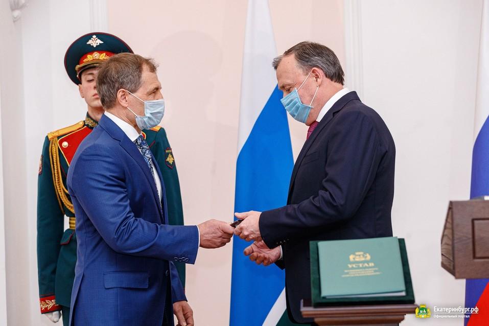 C митрополитом и губернатором. В мэрии Екатеринбурга прошла инаугурация Алексея Орлова 2