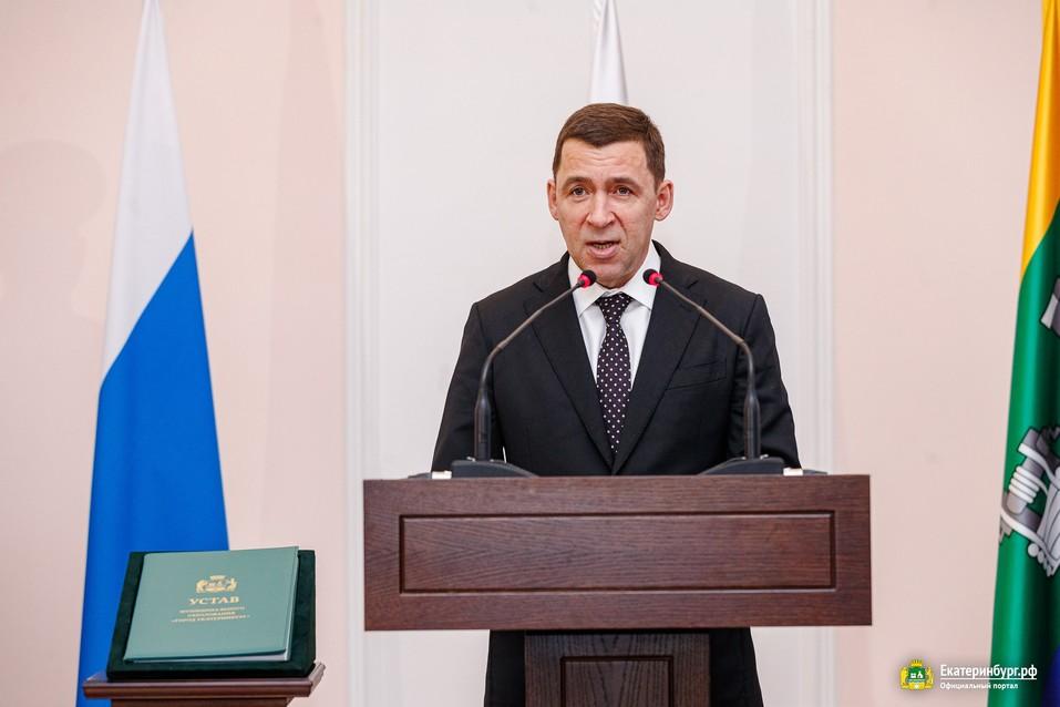 C митрополитом и губернатором. В мэрии Екатеринбурга прошла инаугурация Алексея Орлова 3