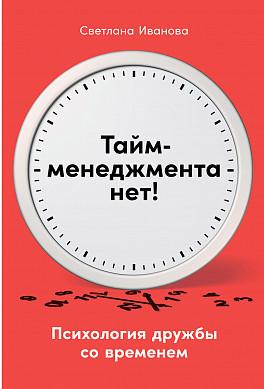 Что читать? 10 главных книг февраля с Марией Райдер 5