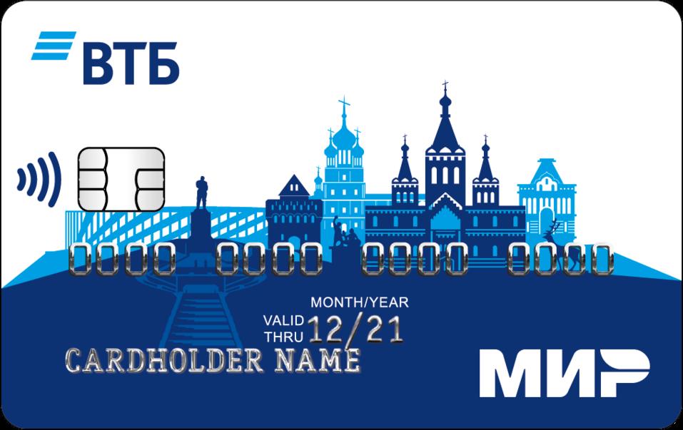 ВТБ запустил в Нижегородской области банковскуюкартус транспортным приложением 1