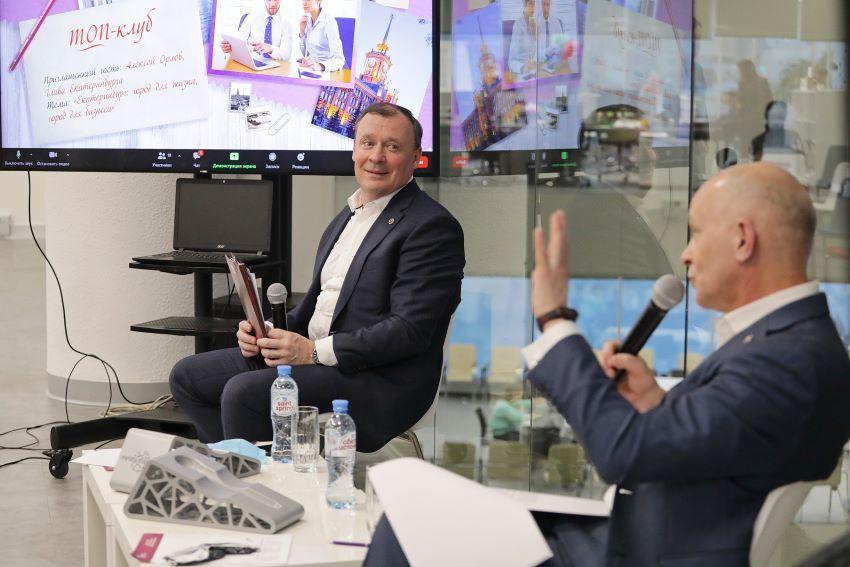 «Я целиком из вашей среды». Как новый мэр Екатеринбурга встретился с бизнесом  6