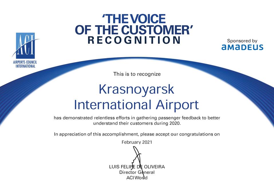 Аэропорт Красноярск признали одним из самых клиентоориентированных в мире 1