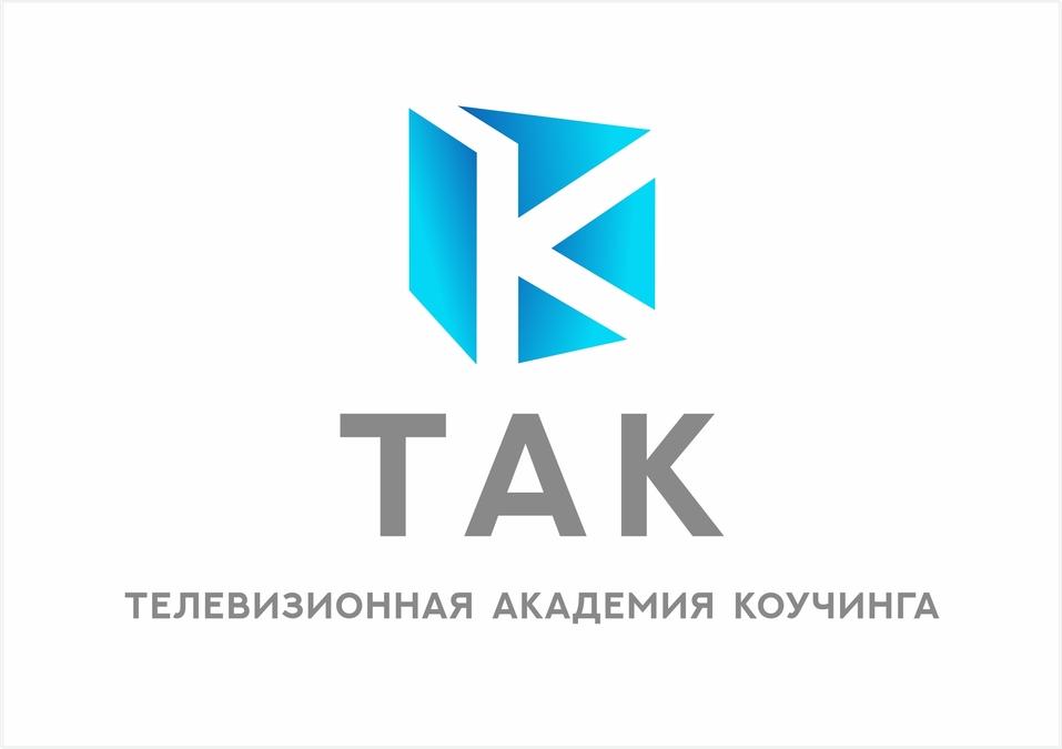 Телевизионная академия коучинга. Впервые в истории российского телевидения  1