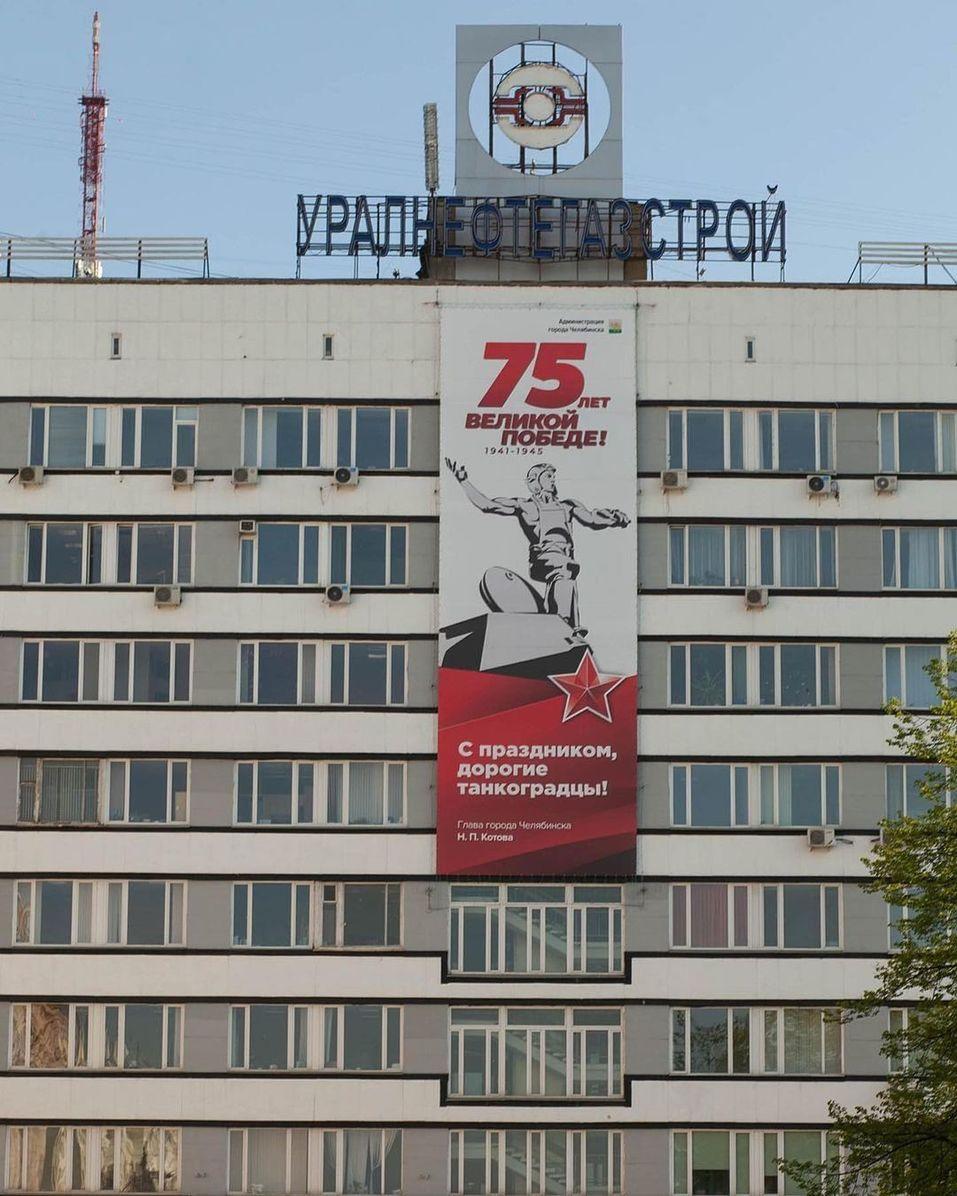 Алексей Пивоваров: «Челябинск производит впечатление места, из которого нужно уехать» 5