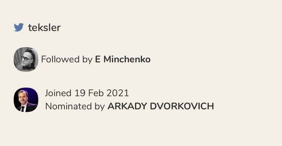 Алексей Текслер зарегистрировался в Clubhouse по инвайту от Аркадия Дворковича 1