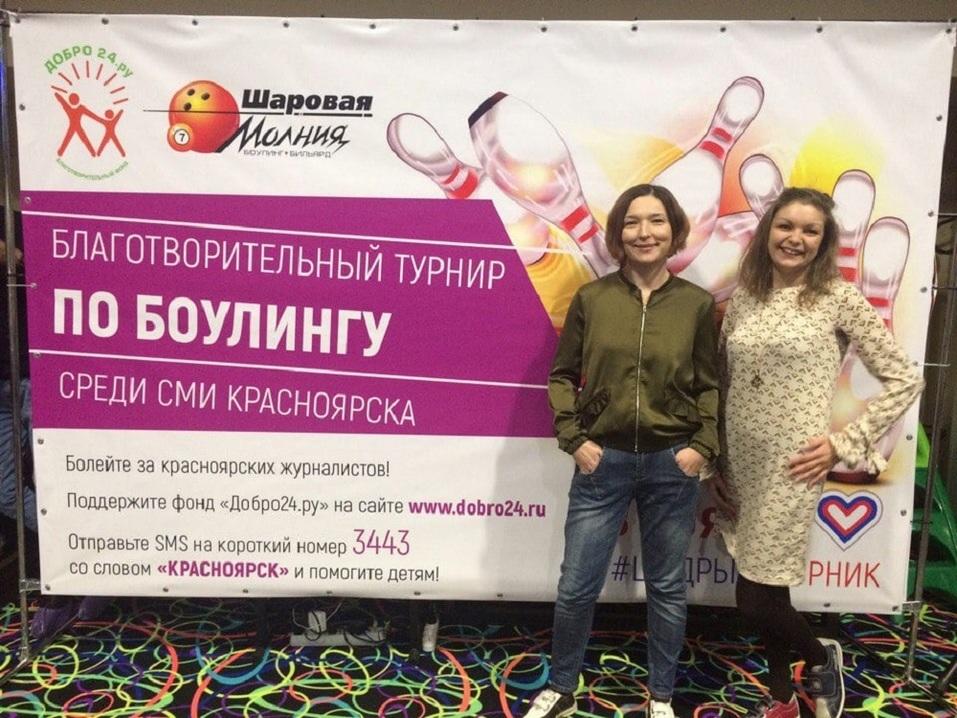 Ольга Абанцева: «В Красноярске самые неравнодушные СМИ»  2