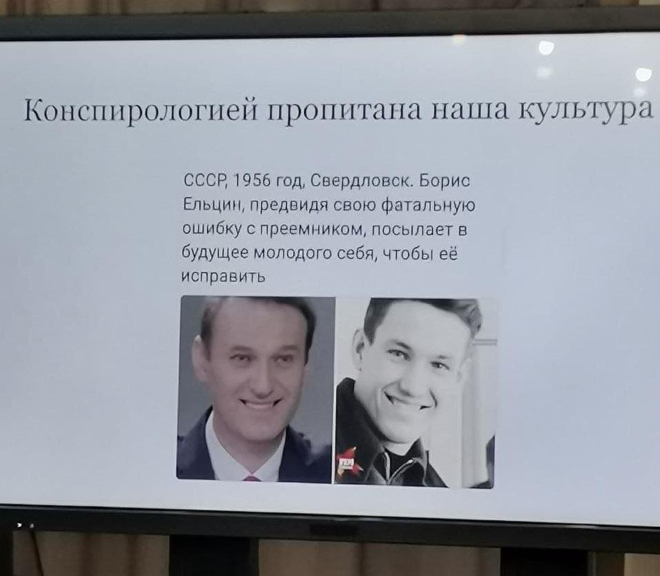 «Инструмент подрыва. Делегитимизация Ельцина может привести к делегитимизации Путина»  1