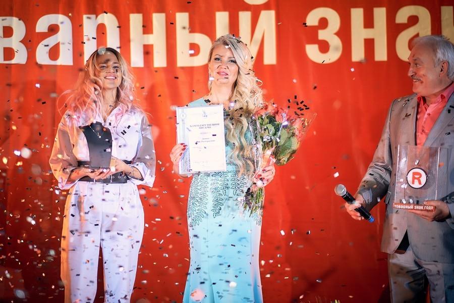 Финал конкурса «Товарный знак года» пройдет в Красноярске  2