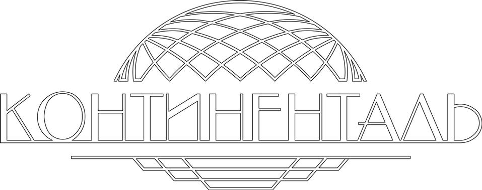 Дом с историей. ЖК «Континенталь» — для влюбленных в Нижний Новгород 6