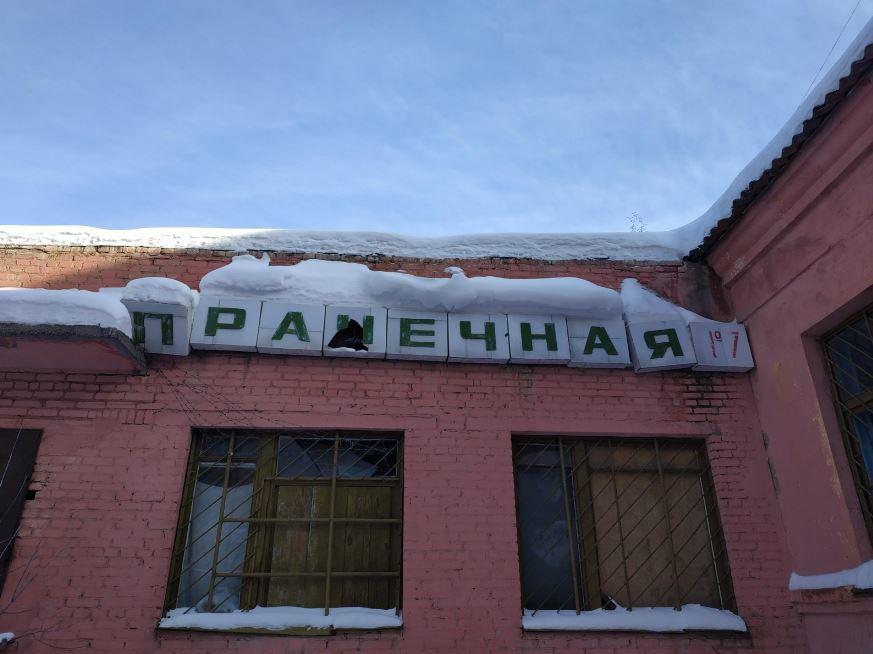 Андрей Барышев: «Общественная баня, где толпятся с тазиками — инвесторам это неинтересно» 1