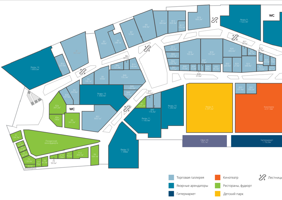 В ТРЦ «Veer Mall», который строит УГМК, откроется почти 20 ресторанов и кафе 1