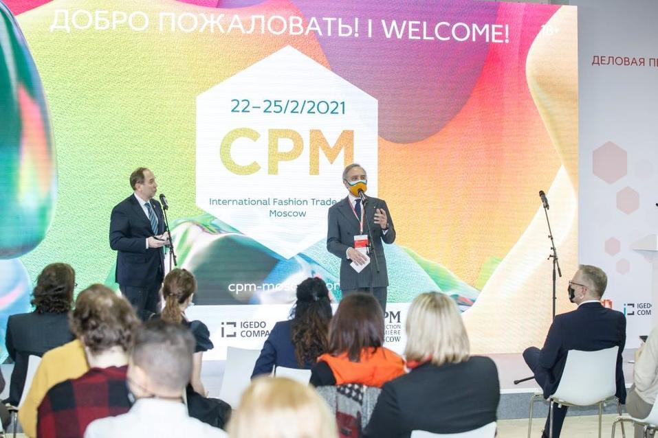 Новосибирские производители приняли участие в международной выставке CPM  1
