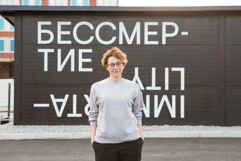 Алиса Прудникова: «Искусство «очеловечивает» бизнес, дает ему энергию и драйв»   2