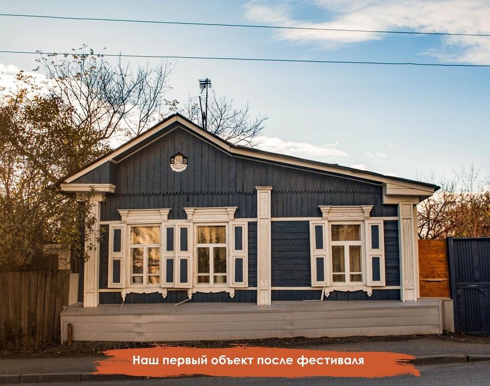 «Том Сойер Фест» предложил застройщику сохранить исторический квартал на Российской 2