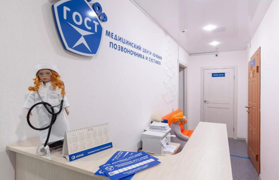 «Гост» проспорил «Ост»: как челябинская клиника выиграла дело у екатеринбургской?  3