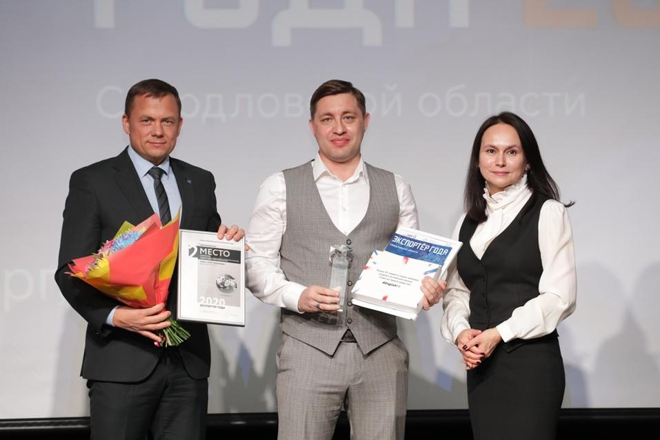Стартовал прием заявок на конкурс «Экспортер года в Свердловской области» 2