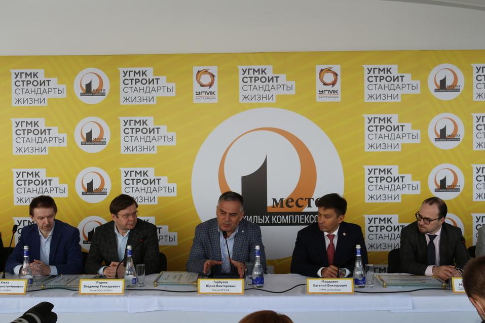 Представитель ЕРЗ на пресс-конференции
