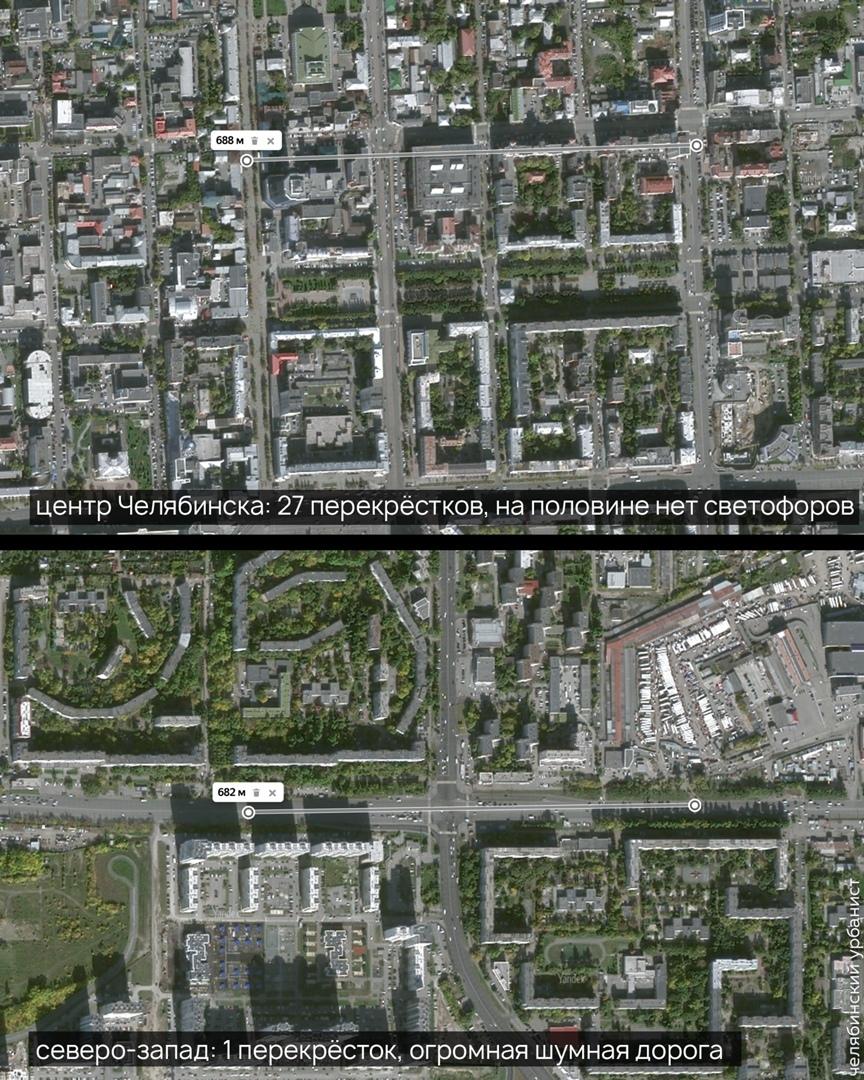 Челябинский урбанист рассказал, почему горожанам придется отказаться от личных автомобилей 2