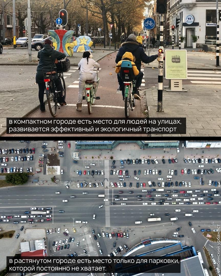 Челябинский урбанист рассказал, почему горожанам придется отказаться от личных автомобилей 3