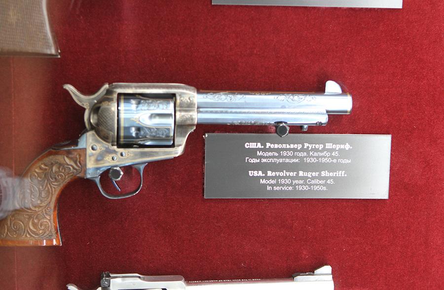 Револьвер шерифа