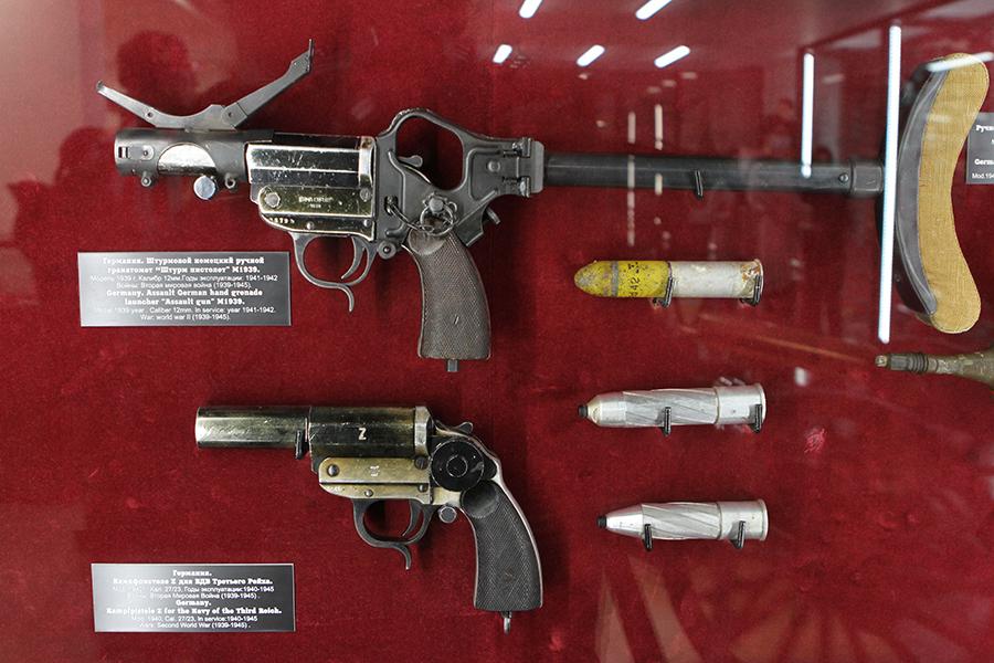 Оружие времен Второй мировой войны