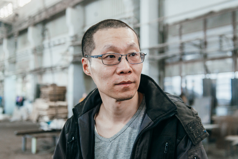 Ян Сунь