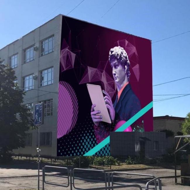 Viva Челябинск! Мэр Флоренции восхитился граффити с изображением Давида Микеланджело 1