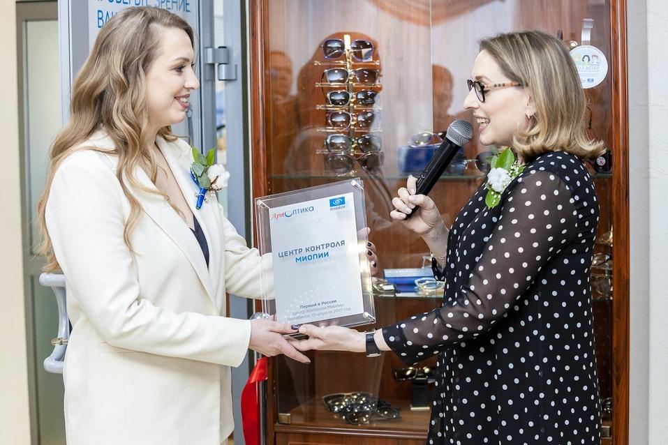 Первый в России «Центр Контроля Миопии» открылся в Челябинске 3