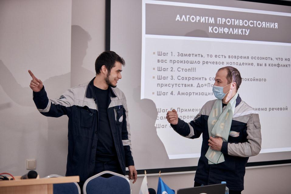 Никаких конфликтов. Слесари «Екатеринбурггаза» прошли обучение по клиентоориентированности 5