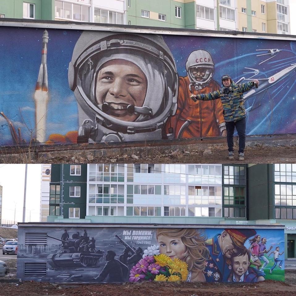Журналисты предложили создать во Флоренции граффити с символикой Челябинска 2