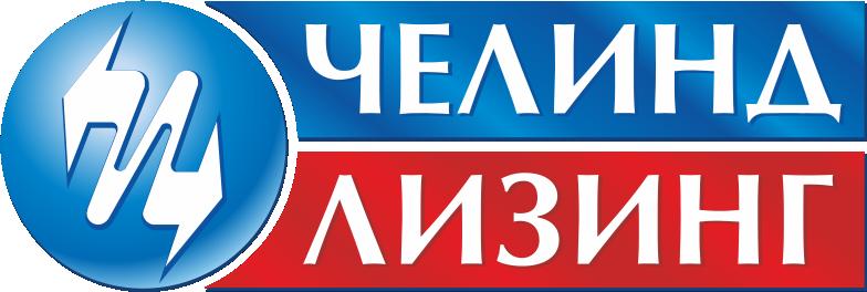 Компания «ЧелИндЛизинг» открыла подразделение в Екатеринбурге 2