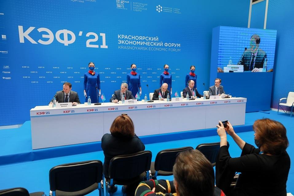 Россети и «Медведь Холдинг» займутся электрозарядной инфраструктурой в Красноярске  2