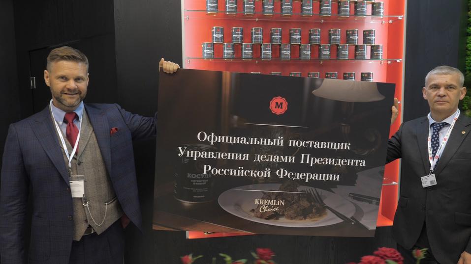 """""""Мясничий"""" — это Kremlin Choice     1"""