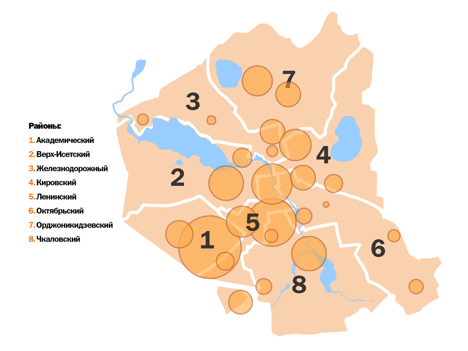 Где в Екатеринбурге жить хорошо? | Деловой квартал DK.RU 14