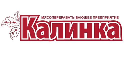 Аудиторская компания «Аудит-Классик» отмечает юбилей: 25 ЛЕТ! 7