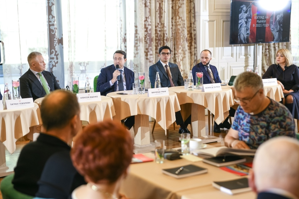 Команда топ-менеджеров General Invest провела бизнес-завтрак для бизнесменов Сибири  1