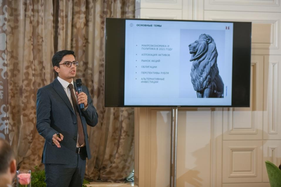 Команда топ-менеджеров General Invest провела бизнес-завтрак для бизнесменов Сибири  3