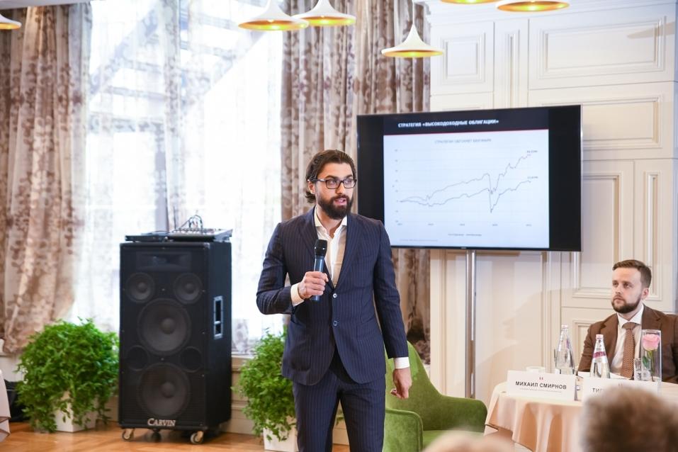 Команда топ-менеджеров General Invest провела бизнес-завтрак для бизнесменов Сибири  7