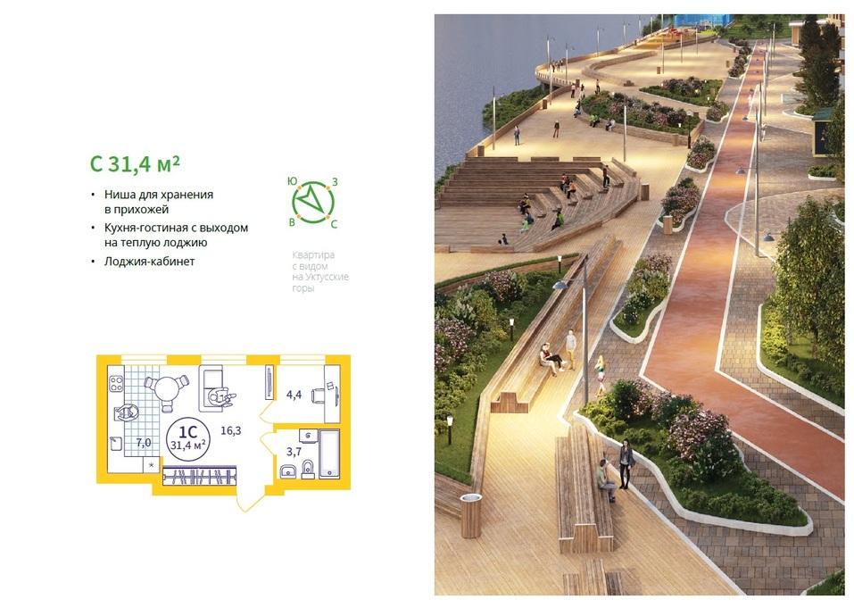 Парящие террасы и досуг на любой выбор: каким будет новый квартал на берегу Исети  7
