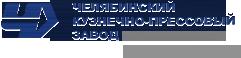 На ПАО «ЧКПЗ» опровергли новости о нанесении заводом какого-либо вреда экологии 1