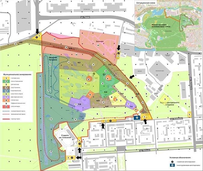 В Челябинске представлен финальный проект модернизации парка Гагарина 1