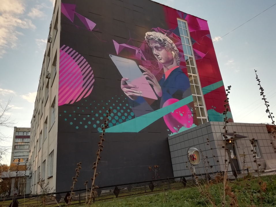 Челябинск налаживает культурные связи с Италией: ответное обращение властей мэру Флоренции 1